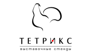 Ekspofabrika is offers the TETRIX Brand products in Russia
